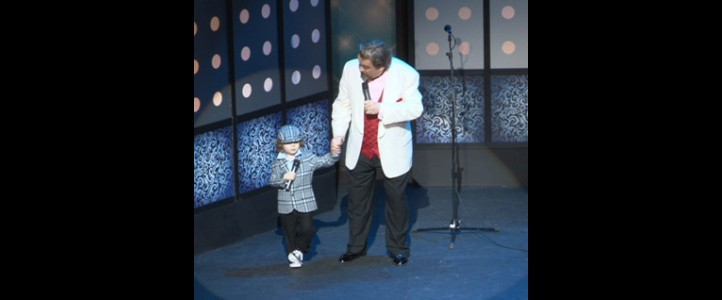 Brendan Grace and his Grandson James at the Gaiety